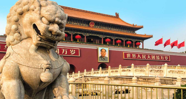 Lion statue at The Forbidden City