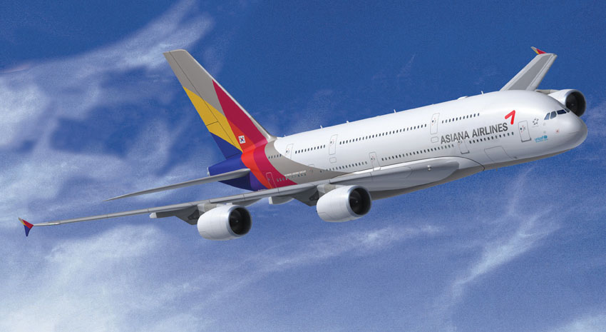 © ASIANA AIRLINES