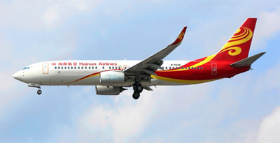 © HAINAN AIRLINES