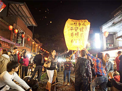 New Taipei City street scene during the Pingxi festival