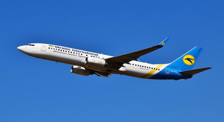Ukraine International Airline